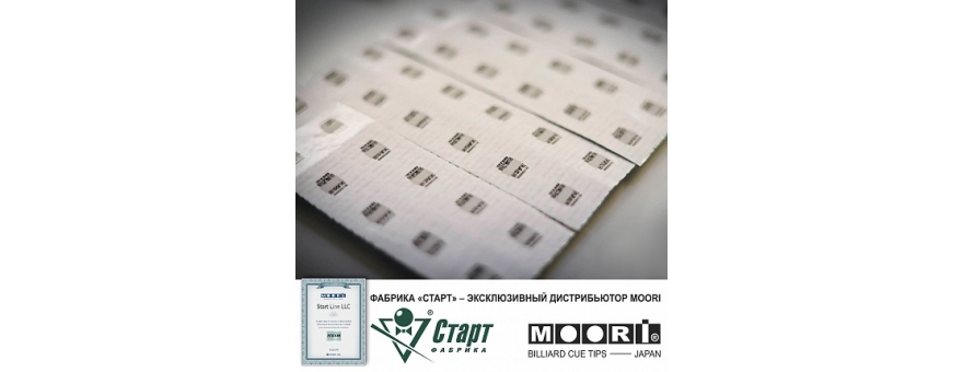 Наклейка для кия Наклейка 13 мм Moori Regular S